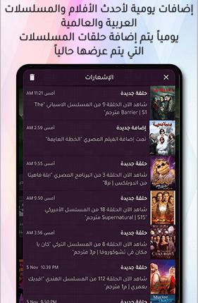 تطبيق Action TV 2