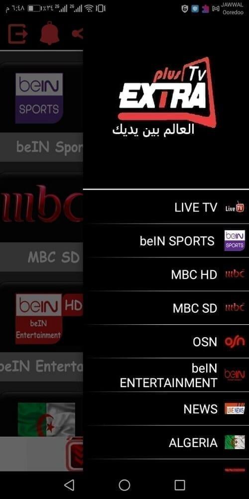 تطبيق Extra Plus TV 5