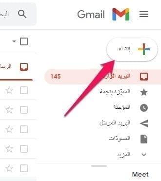 إرفاق الملفات في رسائل Gmail عبر اختصارات لوحة المفاتيح