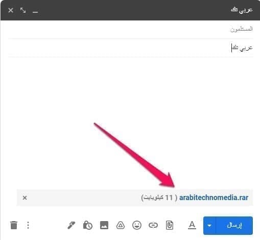 إرفاق الملفات في رسائل Gmail عبر اختصارات لوحة المفاتيح 2