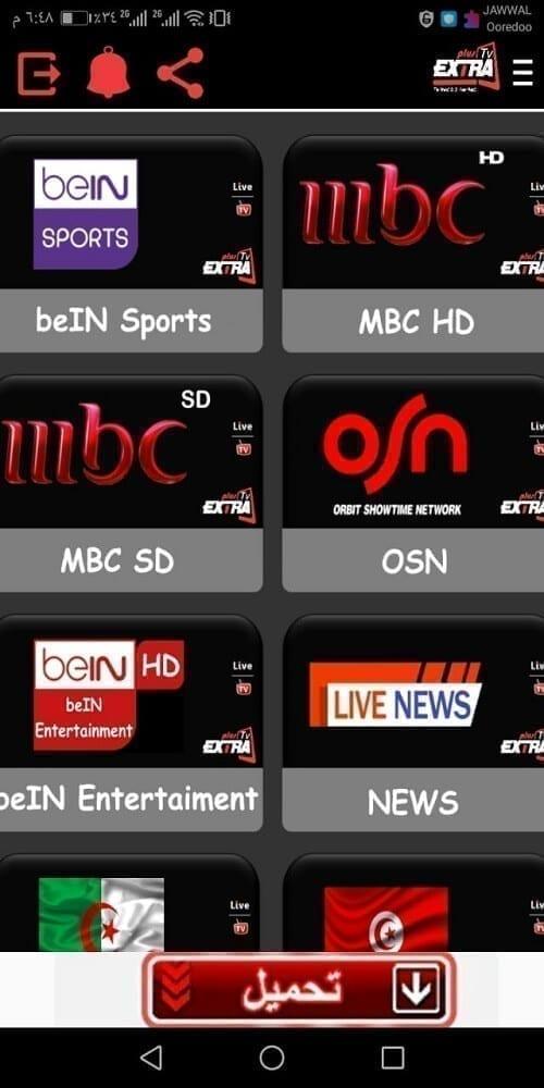 تطبيق Extra Plus TV 3