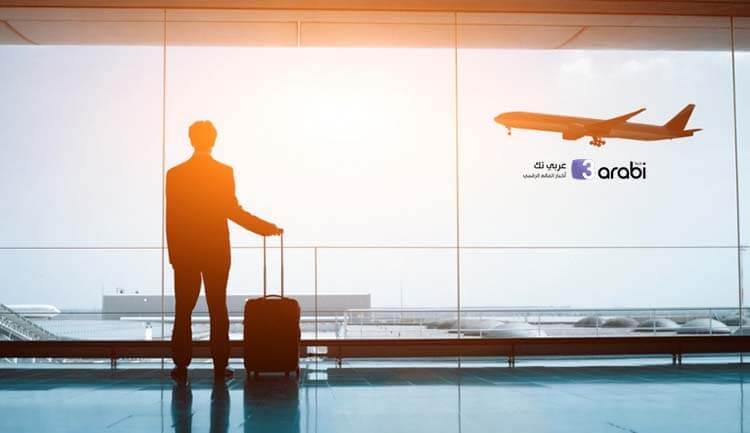 أفضل مواقع حجز تذاكر الطيران بأسعار منخفضة لعام 2021