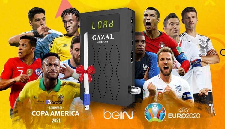 رسيفر غزال gazal 4000 plus بإشتراكات IPTV تصل الى 5 سنوات