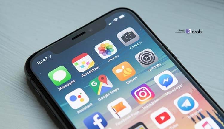 طريقة تغيير لغة تطبيق محدد في هاتف الآيفون دون تغيير لغة الهاتف ككل