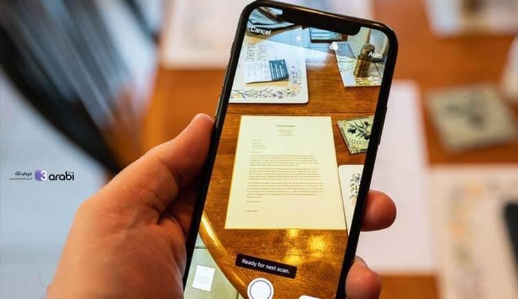 طريقة عمل مسح ضوئي للمستندات عبر هاتف iPhone بدون تطبيقات