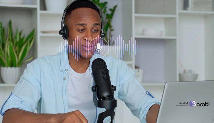 5 برامج Voice Changer لنظام ويندوز 10 لعام 2021