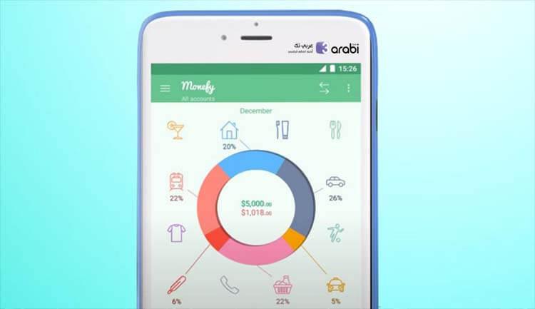 5 تطبيقات تساعدك على إدارة أموالك بذكاء عبر الهاتف