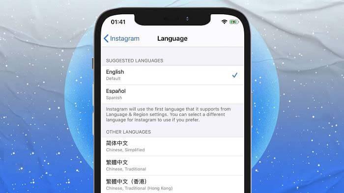 تغيير لغة تطبيق محدد في هاتف الآيفون