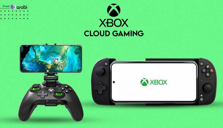 ألعاب Xbox Cloud متاحة الآن وإليك كيفية الحصول عليها
