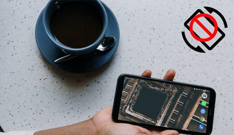 طريقة اصلاح مشكلة دوران الشاشة في هواتف الأندرويد