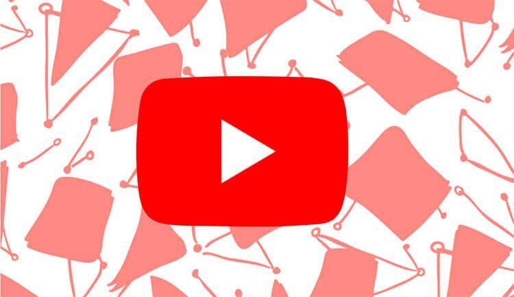 كيفية تعيين جودة فيديوهات YouTube الافتراضية في هواتف الأندرويد