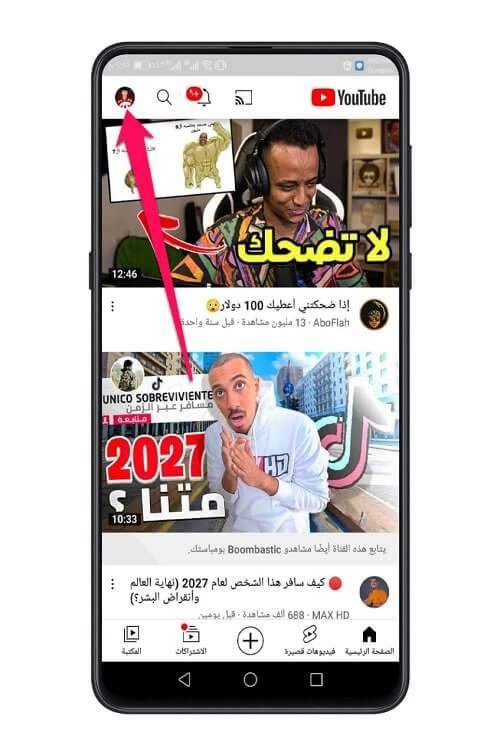 يوتيوب 1