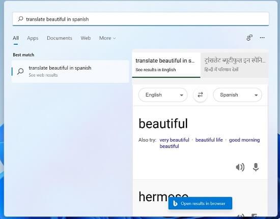 استخدم ترجمة Bing