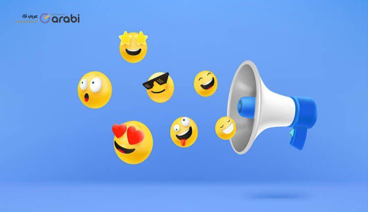 كيفية استخدام ميزة Soundmojis الجديدة من Facebook في تطبيق Messenger