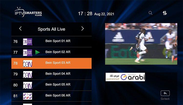 موقع حصري للحصول على سيرفر IPTV مجاني يضم 10 آلاف قناة عالمية