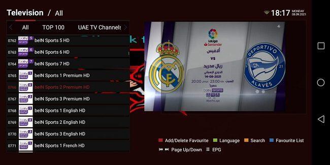 تطبيق Ultra TV 1