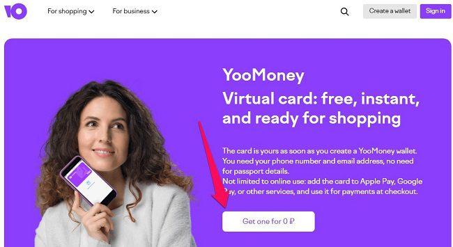 موقع yoomoney