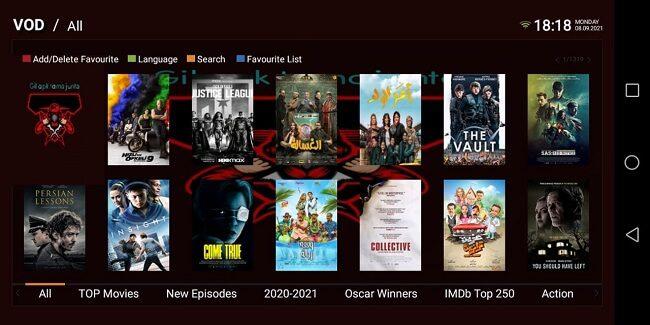 تطبيق Ultra TV 2