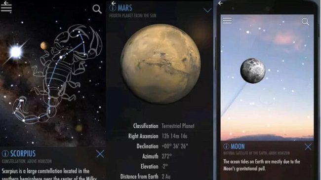تطبيق Skyview