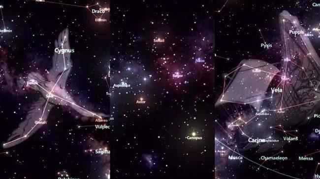 تطبيق Star Tracker