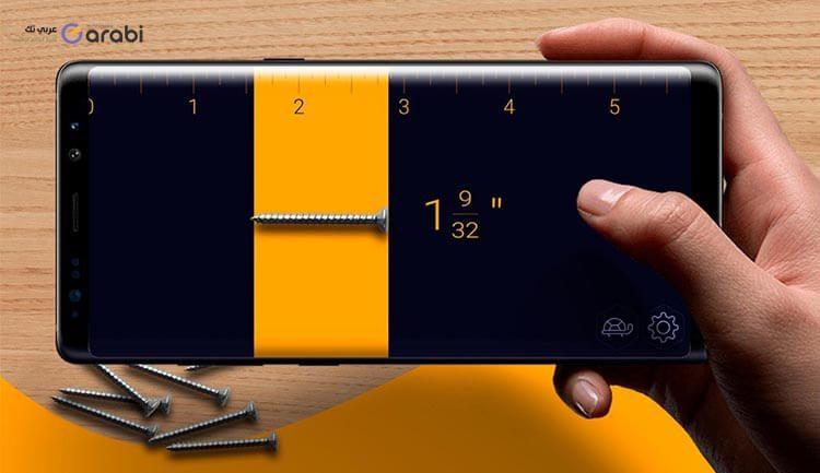 أفضل تطبيقات القياس لهواتف الأندرويد والآيفون لعام 2021