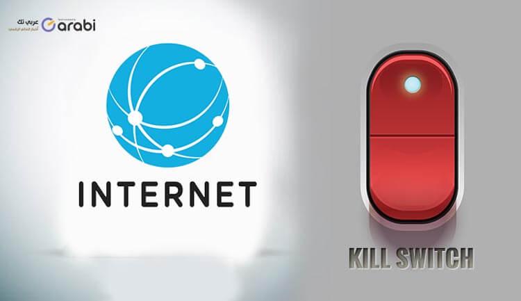 كيفية إنشاء مفتاح قطع الإنترنت في نظام التشغيل ويندوز 10 و 11