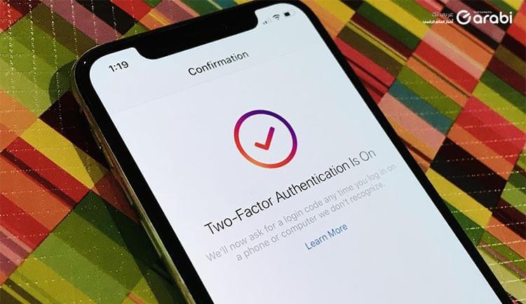 كيفية تمكين المصادقة الثنائية في تطبيق انستجرام Instagram