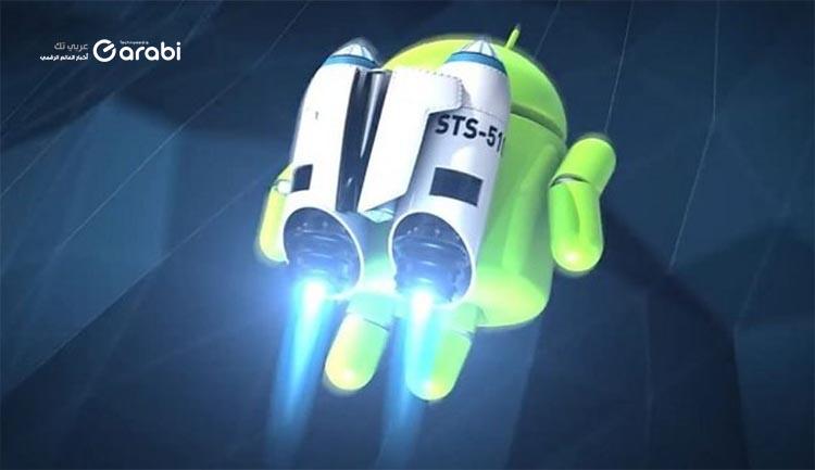 كيف تجعل اقلاع هاتف الأندرويد أسرع تسريع تشغيل موبايل الأندرويد