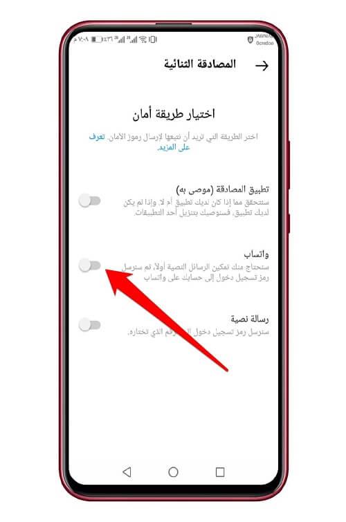 تطبيق انستجرام 4