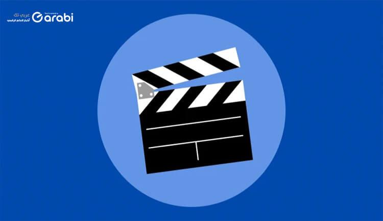 5 تطبيقات انشاء مقاطع فيديو مع دمج الصوت للهاتف لعام 2021