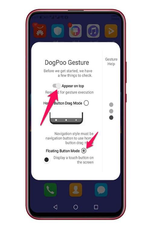 افتح أي تطبيق أو رابط في هاتف الأندرويد عبر الرسم على الشاشة