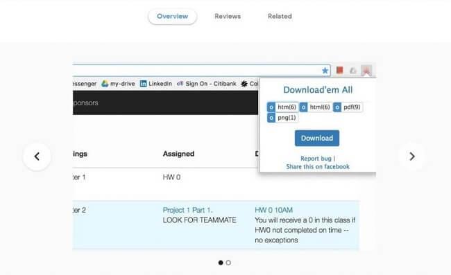 إضافة Download All