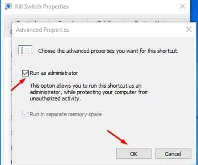 مفتاح قطع الإنترنت في نظام التشغيل ويندوز 2