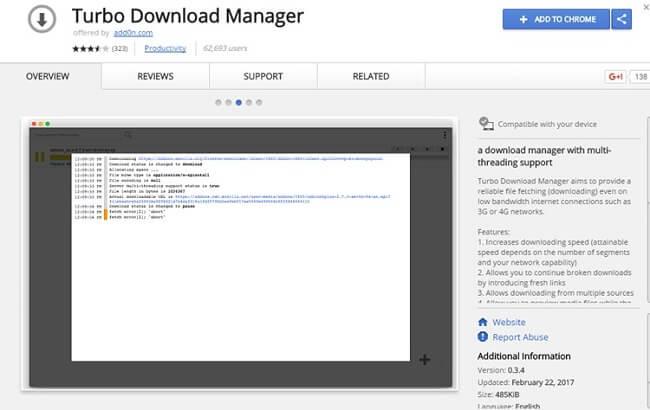 إضافة Turbo Download Manager