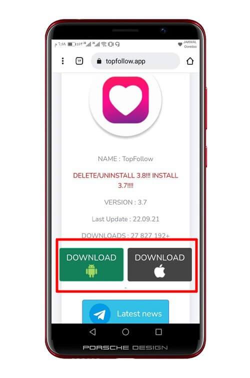 تطبيق TopFollow 1