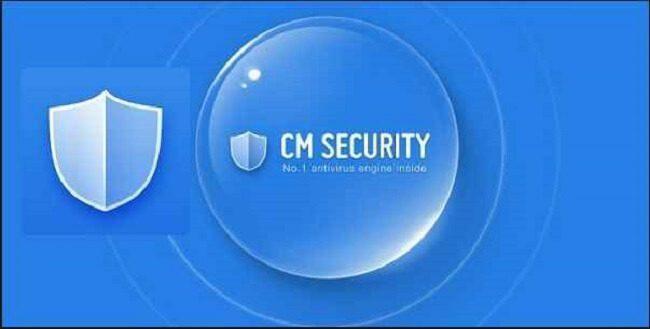 تطبيق CM Security applock