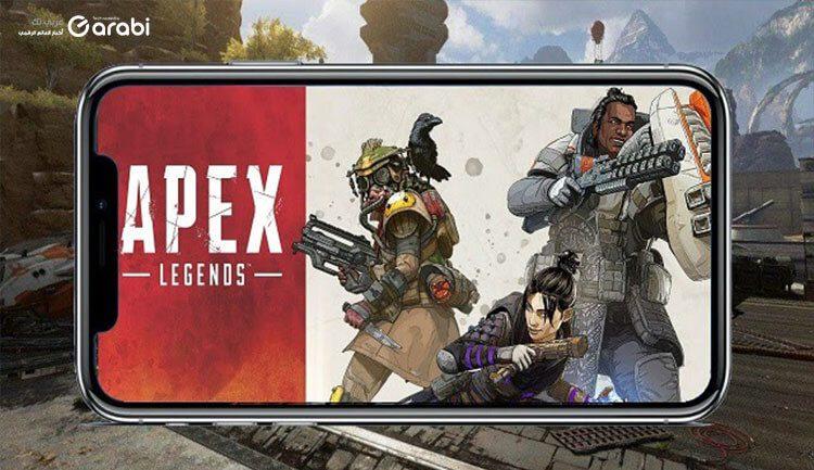 تحميل لعبة Apex Legands Mobile للاندرويد آخر إصدار