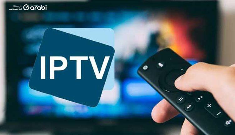 شرح حصري للحصول على سيرفر IPTV مجاني تجريبي موقع rapidtvswiss