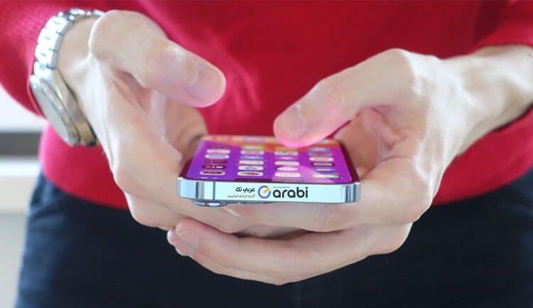 كيفية إعادة تشغيل هاتف الآيفون حتى لو كانت الأزرار معطلة
