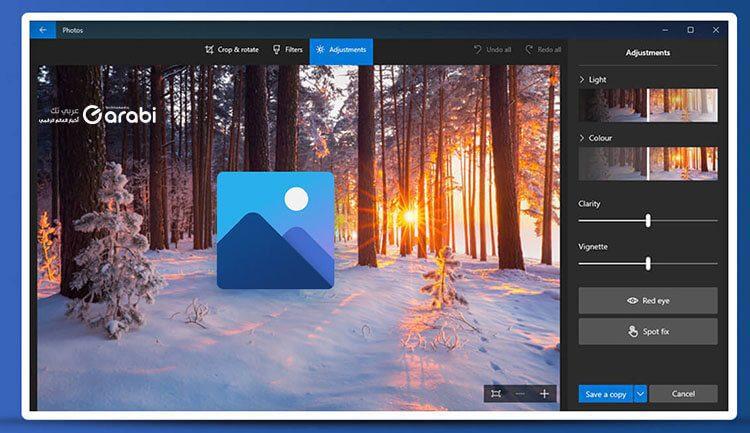 كيفية زيادة جودة صور JPEG في نظام التشغيل Windows 10