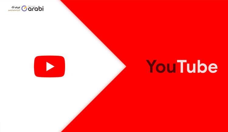 كيفية عرض سجل التعليقات على YouTube في هاتف الأندرويد والحاسوب