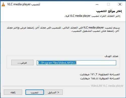 برنامج ترجمة الفيديوهات للكمبيوتر 1
