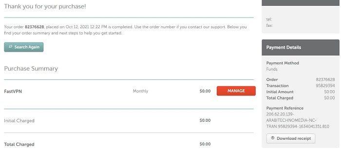 برنامج FastVPN مدفوع لمدة شهر مجانًا